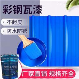 水性漆彩钢瓦翻新流程 万腾