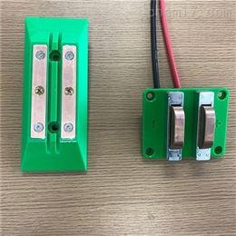 AGV在线充电接触板