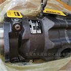 派克PARKER柱塞泵PV180供应商