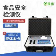 FT-G1200高智能食品安全检测仪