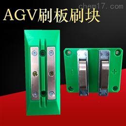 AGV在线充电系统