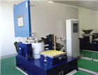 溫/濕度/振動三綜合試驗箱
