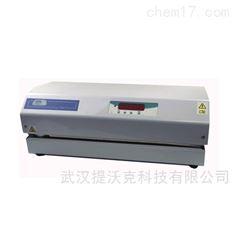 自动封袋机 SELECTA 可连续热密封器
