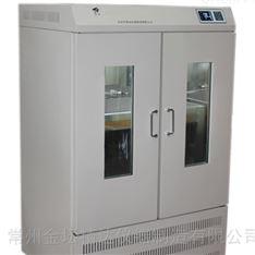 HZC-250双层恒温振荡培养箱(恒温摇床)