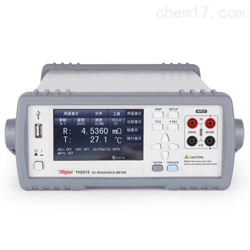 TH2515直流低电阻测试仪