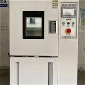 YSGJS-150YS系列高低温交变湿热试验箱
