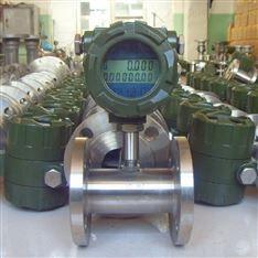 甲醇不锈钢流量计厂家
