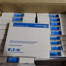 英国MTL安全栅MTL5544D全新现货售卖