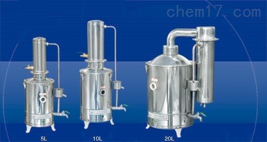 电热蒸馏水器  厂家