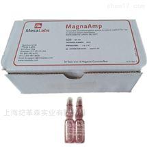 MesalabsMA/6蒸汽自含式生物指示剂