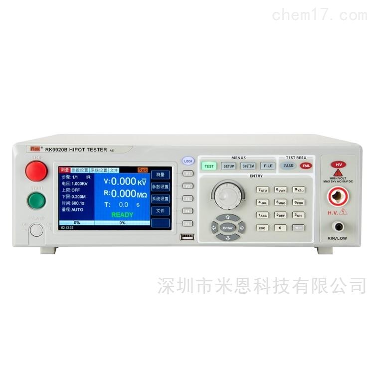 美瑞克Rek RK9920B程控耐压测试仪