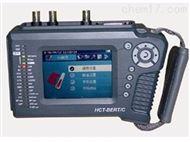 HCT-BERT/CE1误码测试仪