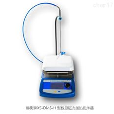 数显磁力加热搅拌器