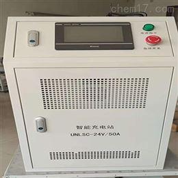 48V 60A自动伸缩充电站