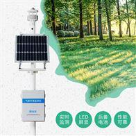 FT-CQX5智能农业环境监测仪