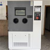 YSGJW-150BYS系列高低温交变试验箱