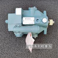 DAIKIN大金液压油泵V70A2R-60