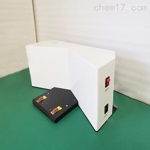 XJC-20-24V15A智能充电站