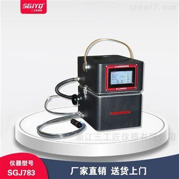 SGJ783血压模拟喷射测试系统