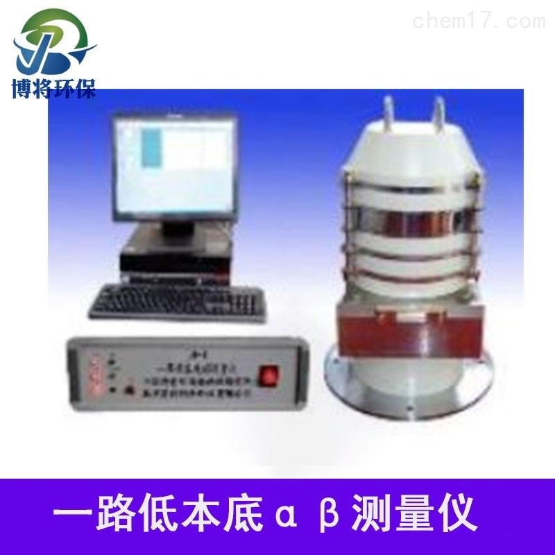 LB-4-一路低本底αβ测量仪