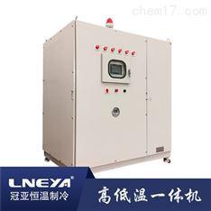 山东TCU高低温循环装置的日常使用注意事项