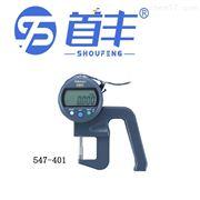 547-401日本三丰Mitutoyo厚度表