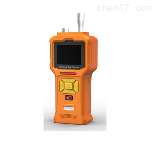 GT903-EX-H泵吸式可燃气体检测仪