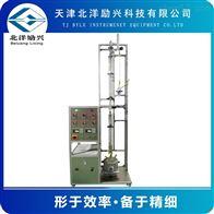 bylx-1天津北洋勵興實驗室填料塔,連續精餾塔裝置