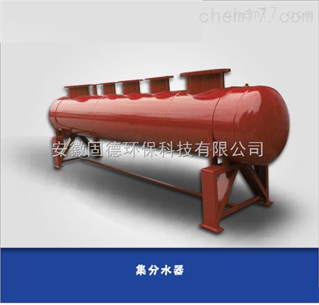 西安集分水器生产直销厂家