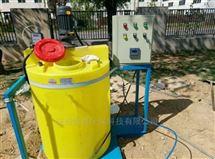 GD-JY100触摸屏循环水加药装置 高配置 低价格