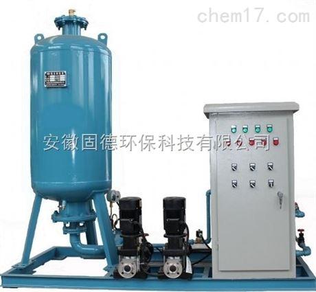 芜湖 合肥 蚌埠 大庆 惠州定压补水排气装置