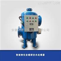 全程水处理器GDQC-GP150-1.6型 全滤式综合水处理器