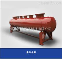 *空调集分水器分水器 集水器生产厂家