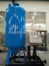 定压补水装置空调气压罐定压设备(囊式落地膨胀水箱)