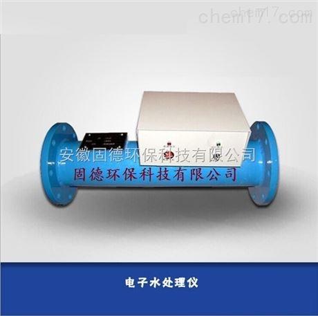 管道式电子水处理器连接方式