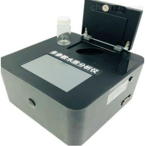 BY-ZSD3台式多参数水质检测仪(顺丰包邮)