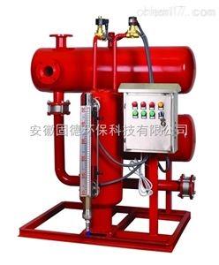 疏水自动加压器应用范围