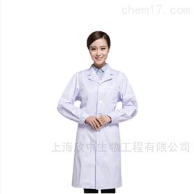 女士长袖白大褂薄款(实验室试剂耗材)