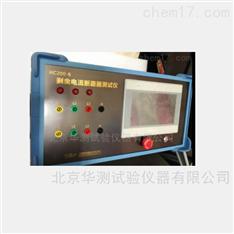 北京剩余电流断路器测试仪供应