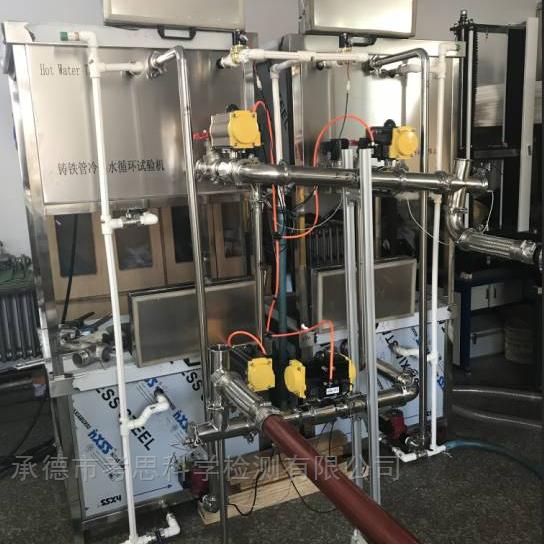 ZGX管道系统冷热水循环试验机
