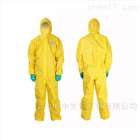 A70防化服(实验室试剂耗材)