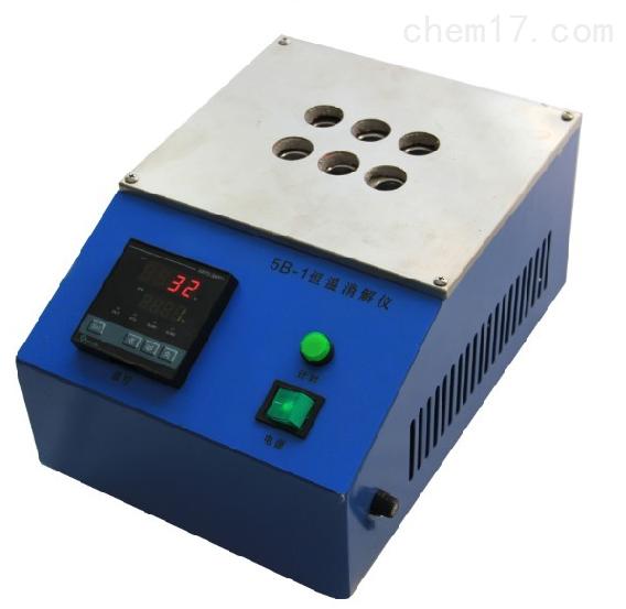 5B-1型水质消解器、消解仪(数显智能温控)