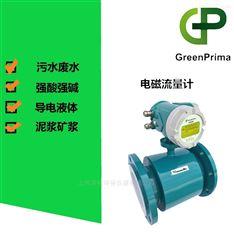 水利工程应用电磁流量计PSTAB500