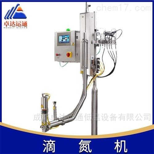 邯郸液氮加注机/滴氮机品牌