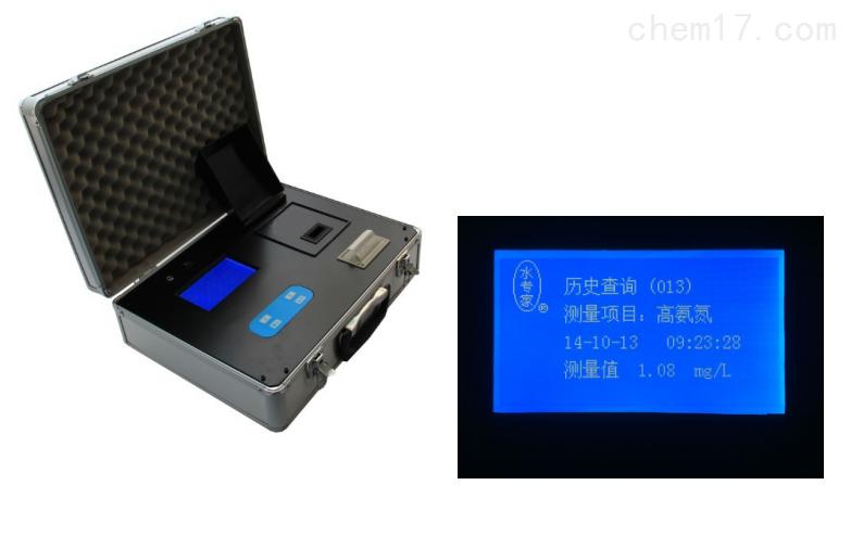 AD-2A型全中文菜单氨氮水质测定仪