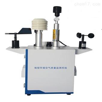 微型环境空气质量监控系统HCJ-KQ10