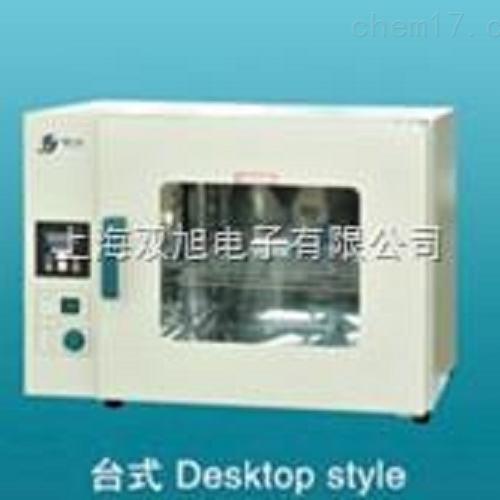 DHG-9248A电热恒温鼓风干燥箱