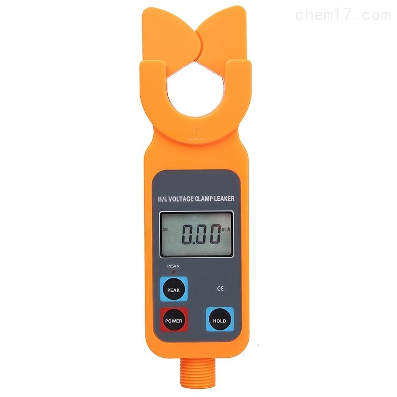 无线高低压钳形电流表