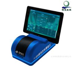 紫外荧光法水中油分析仪