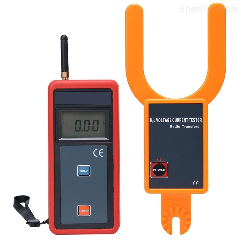 无线高低压叉形电流表